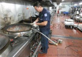 绵阳厨房设备维修,大型抽油烟机清洗维修售后