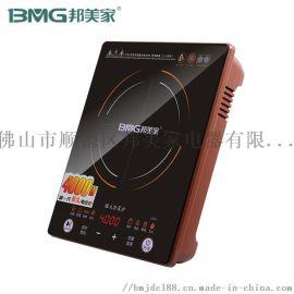 广东邦美家火锅电磁炉纯铜线盘大功率电磁炉厂家直销