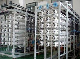珠海越嘉工业水处理设备有限公司高纯水  设备