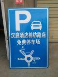 山西停車場標識牌地下車庫標牌龍門牌