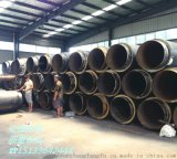 山西聚乙烯供暖保温管,聚氨酯保温管道