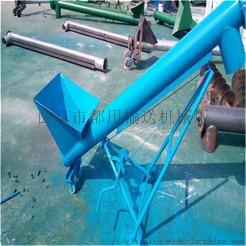螺旋耐腐蚀提升机qc 腻子粉管式上料机