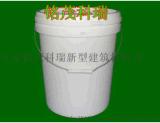 保護劑混凝土防腐矽烷浸漬劑