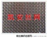鎳網規格、鎳網價格、哪余有生產鎳網的廠家凱安直銷