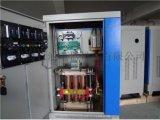 380v电压不稳 SBW-50KVA三相稳压器50kw三相补