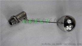 不锈钢316材质蒸汽锅炉水箱浮球阀/DN20水箱控制浮球阀