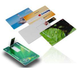 商务卡片u盘