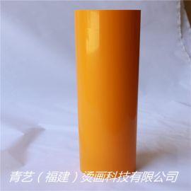 批发专色1000系列中黄色耐水洗高弹热转印刻字膜加工