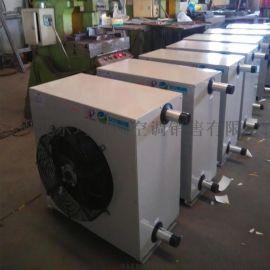 专利产品艾尔格霖轴流工业暖风机