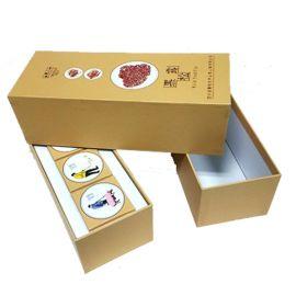 供应彩盒打样礼品盒定做 包装盒定做 小批量彩盒定做