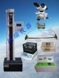 UL認證全套檢測設備 電線電纜生產許可證檢測設備