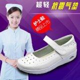 厂家直销优质软牛皮轻便护士鞋已售8900双
