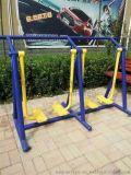 校园体育器材双人漫步机厂家直销