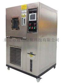 恒温恒湿箱透湿性测试仪ASTM E96  JIS L1099  BS 7209  BS 3424
