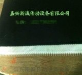 3mm-5mm黑色亞光pvc傳送帶 環形輸送皮帶