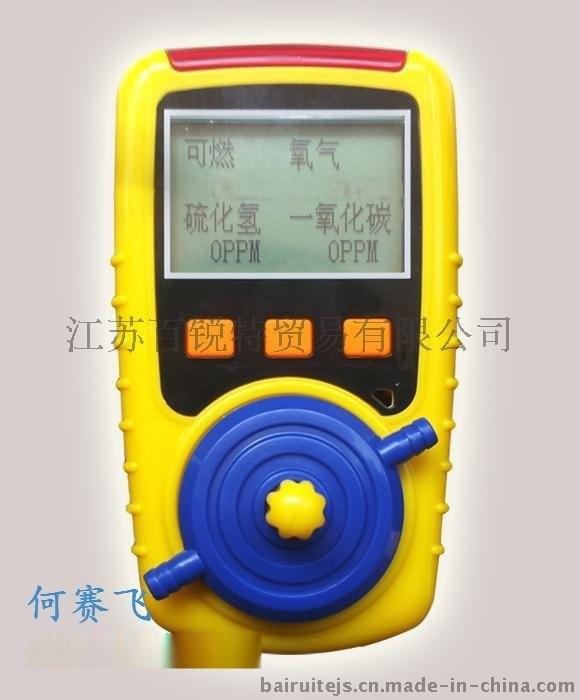 KP826多氣體檢測儀 氣體檢測報警儀