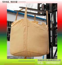 南宁集装袋公司供应台湾防晒吨袋