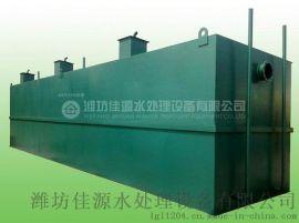 眉山碳钢地埋污水处理设备二级排放达标设备简介