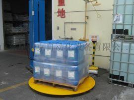 化工桶托盘缠绕包装机