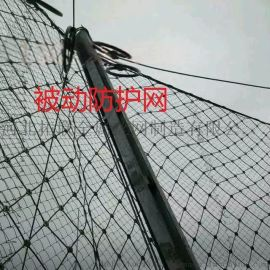 sns主动边坡防护网实体主动防护网厂家