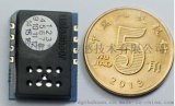Mic-Nose德国进口空气质量传感器模块I2C输出PWM输出