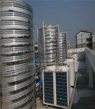 廠價直銷商用空氣能熱泵熱水器、專業安裝維修公司