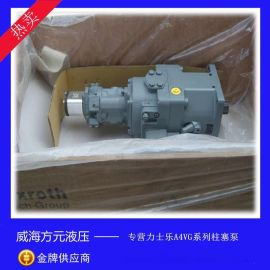 力士乐A4VG柱塞泵,A4VG56,威海方元液压,电控泵