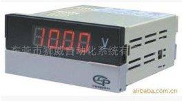 厂家直销智能工业计时器 AH42【拨码计数器】多功能计数器 批发
