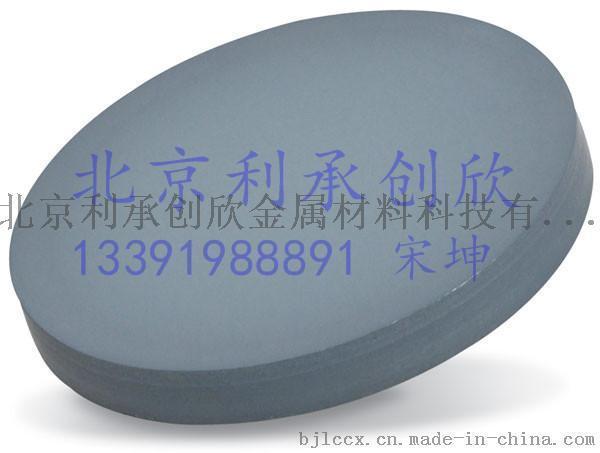 供应利承创欣高纯二氧化钛蒸发料,二氧化钛靶材