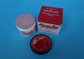 Kolor Kut试油膏美国进口油膏