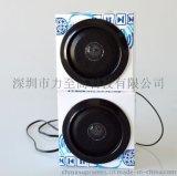 奇特產品 paper speaker 紙音響 無源手機音箱 禮品音箱 多款定製
