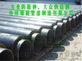 供应聚氨酯保温管聚氨酯管规格齐全