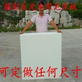 低价现货供应 建筑用聚苯乙烯泡沫 高密度保丽龙白色泡沫板