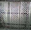 黑鈦不鏽鋼, 304黑鈦不鏽鋼板, 拉絲不鏽鋼彩色板