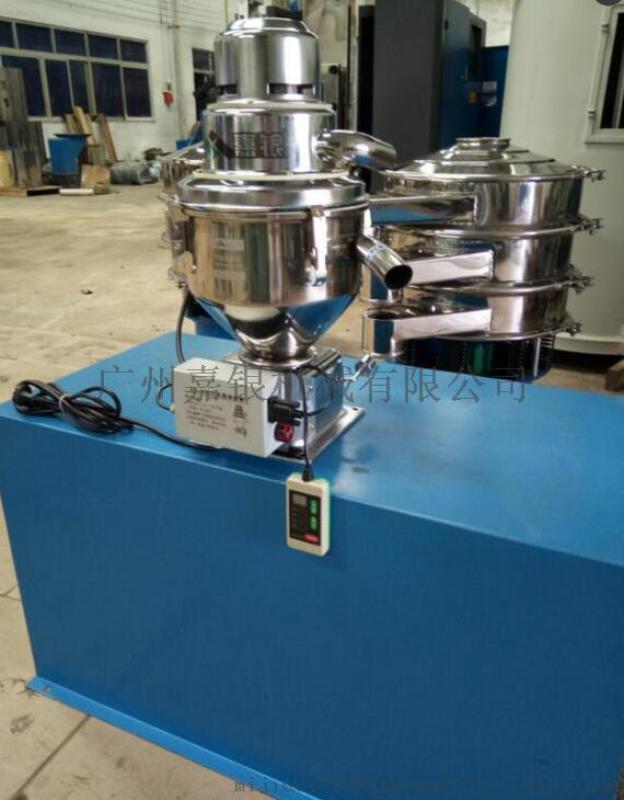 全自動吸料機,400G吸料機-填料機圖片
