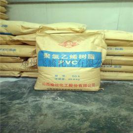 厂家直销聚氯乙烯树脂粉 PVC树脂粉 塑料树脂粉