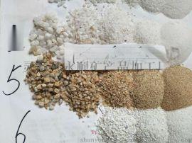 专业品质 供应天然石英砂 高纯**粗细石英砂