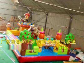 郑州中小型熊出没儿童乐园充气蹦床滑梯儿童充气城堡