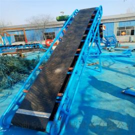 8米长两侧带挡边输送机 人字花纹型电动升降输送机