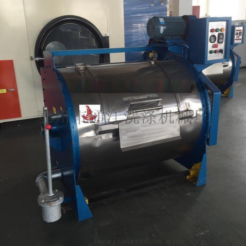 不锈钢水洗机 工业水洗机 牛仔布水洗机