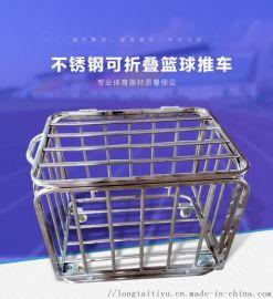 優質球車 籃球收納筐 籃球足球排球移動球筐