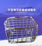 重慶球車 籃球收納筐 籃球足球排球移動球筐