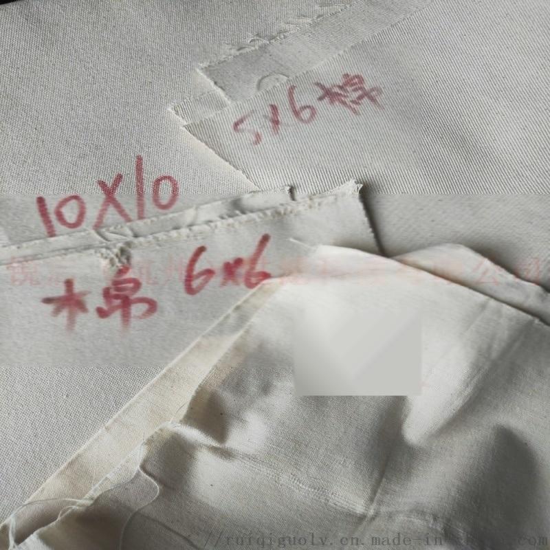 加厚手袋箱包全棉白色帆布 沙发工业鞋材面料现货