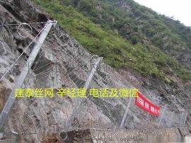 rx-025被动边坡防护网