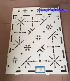 重庆雕花铝单板 镂空铝板图片 铝板雕花屏风厂