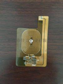 FPC,柔性电路板,快速打样制作柔性电路板