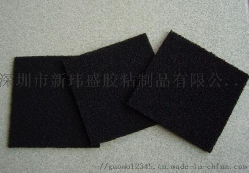 过滤棉 环保过滤网 空气净化过滤棉