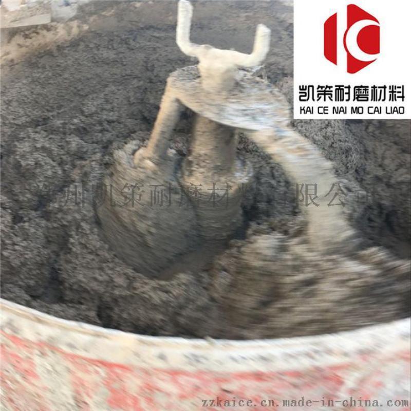 耐磨陶瓷涂料 重庆市陶瓷防磨料厂家 陶瓷耐磨料