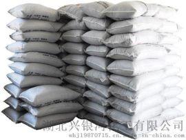 轻质氧化镁湖北武汉生产厂家