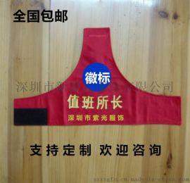 定制魔术贴红袖章三角形连肩红袖标子母扣臂章订做